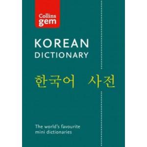Collins Korean Gem Dictionary