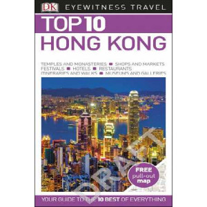 2016 Hong Kong: Eyewitness Top 10 Travel Guide