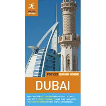 2016 Dubai: Pocket Rough Guide