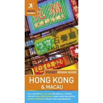 2016 Hong Kong & Macau: Pocket Rough Guide