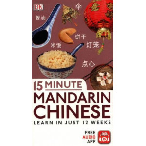 15 Minute Mandarin Chinese