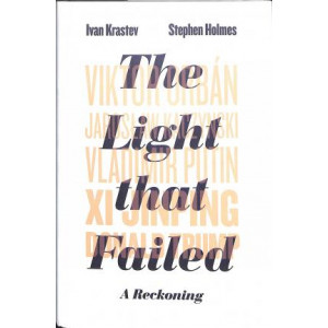 Light that Failed: A Reckoning, The