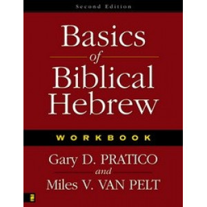 Basics of Biblical Hebrew Workbook 2E