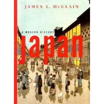 Japan : A Modern History