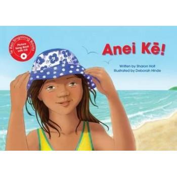 Anei Ke! with CD