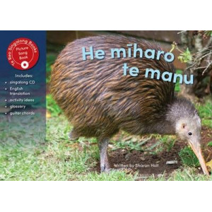 He miharo te manu with CD