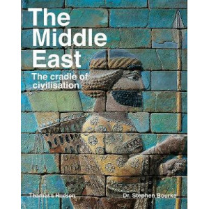 Middle East: The Cradle of Civilization