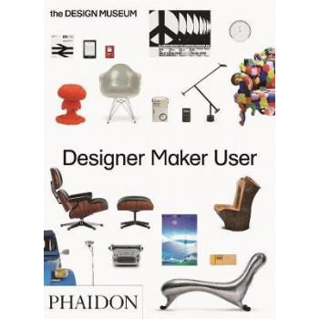 Designer Maker User: An Introduction to Design