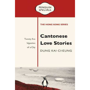 Cantonese Love Stories: Penguin Specials