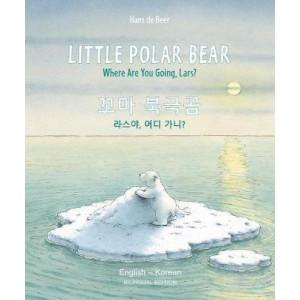 Little Polar Bear - English/Korean