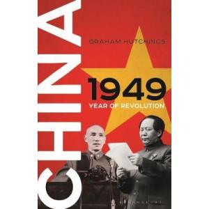 China 1949: Year of Revolution