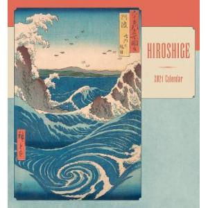 2021 Hiroshige Calendar