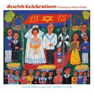 2021 Jewish Celebrations Calendar
