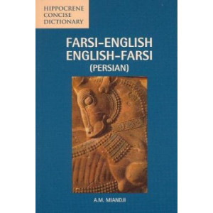 Farsi-English / English-Farsi Concise Dictionary