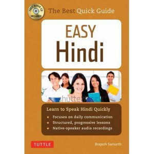Easy Hindi: A Complete Language Course and Pocket Dictionary in One