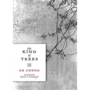 The King of Trees: Three Novellas: the King of Trees, the King of Chess, the King of Children