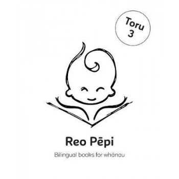 Reo Pepi Toru 3 Boxed Set