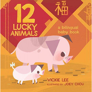 12 Lucky Animals: A Bilingual Baby Book (Board Book)