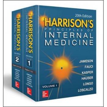 Harrison's Principles of Internal Medicine: 20E Vol 1&2