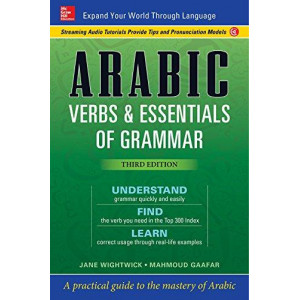 Arabic Verbs & Essentials of Grammar, Third Edition