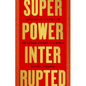 Superpower Interrupted