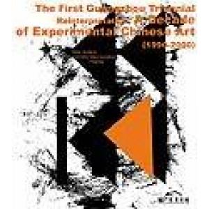 Decade of Experimental Art 1900-2000: Reinterpretation