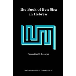 Book of Ben Sira in Hebrew