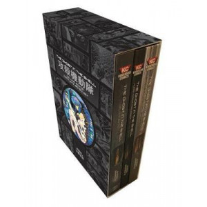 Ghost In The Shell Deluxe Complete Box Set