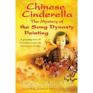 Chinese Cinderella, They Mystery of the Song Dynasty Painting