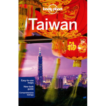 2014 Lonely Planet Taiwan