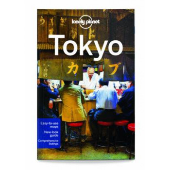 2015 Tokyo: Lonely Planet
