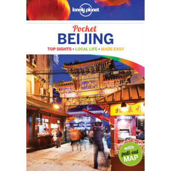 2016 Pocket Beijing: Lonely Planet
