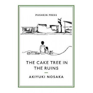 Cake Tree in the Ruins