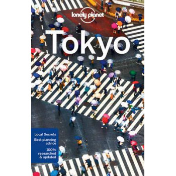 2017 Tokyo Lonely Planet