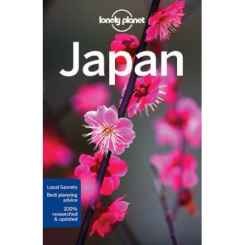 2017 Japan Lonely Planet