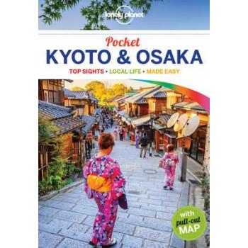 2017 Pocket Kyoto & Osaka - Lonely Planet