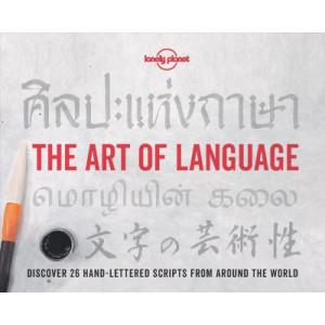 Art of Language, The