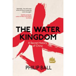 Water Kingdom, The