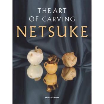 Art of Carving Netsuke