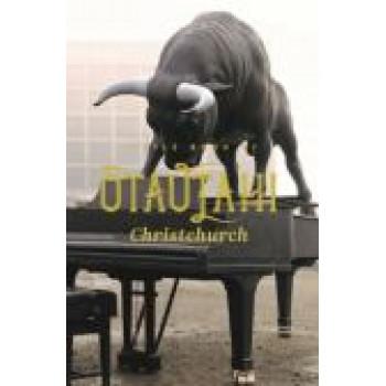 Little Book of Otautahi