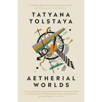 Aetherial Worlds