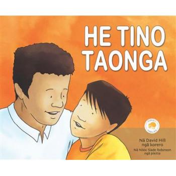 He Tino Taonga