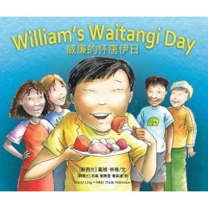 William's Waitangi Day Bilingual Eng/Mandarin