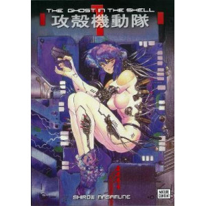 Ghost in the Shell: v. 1