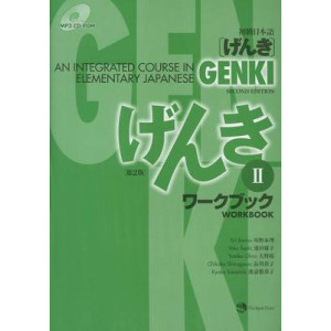 Genki II Workbook: An Integrated Course in Elementary Japanese 2e