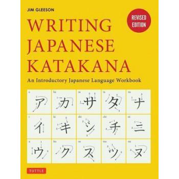 Writing Japanese Katakana: An Introductory Japanese Alphabet Workbook