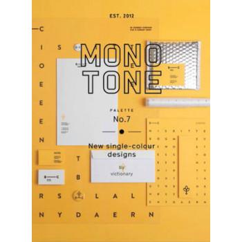Palette 07: Monotone: New Single-Colour Designs
